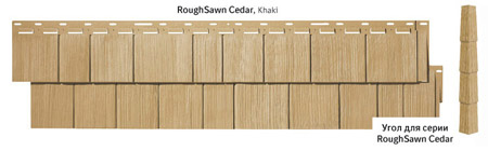 Фасадные панели Nailite Rough-Sawn Cedar